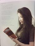 Magazine P_Tammy Ho